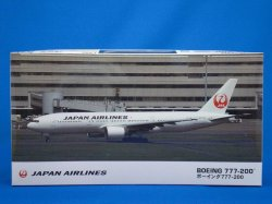 1/200 JAL Boeing 777-200