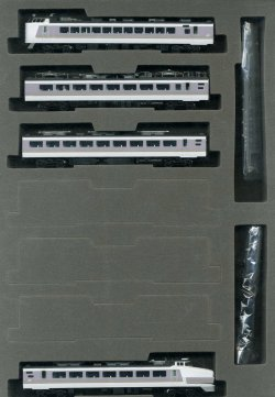 J.R. Limited Express Series 485 (Hitachi) Standard Set B