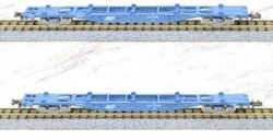 10-1421 KOKI104 without/Container 2-Car Set