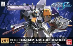 HG R02 DUEL GUNDAM ASSAULTSHROUD