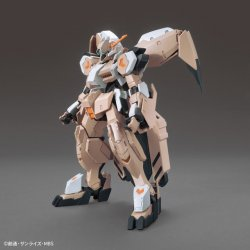 [10th Sept 2020] HG 023 Gundam Gusion Rebake Full City