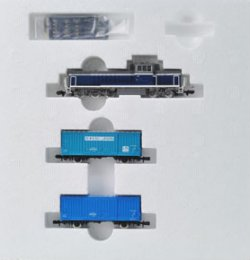 DE10 and WAMU80000 Freight Train Set 3-Car Se