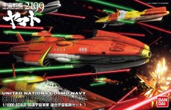 1/1000 UNCN Combined Cosmo Fleet Set 1