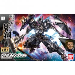 Day SALE! HG 037 Gundam Vual + FREE Iron-Blooded Orphans Base