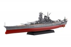 [PRE ORDER] IJN Battle Ship Kii