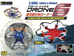 RC Drone SIX MODE2 Blue