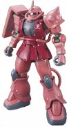HG 1/144 MS-06S Char's Zaku II (Mobile Suit Gundam: The Origin)