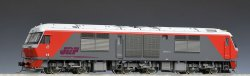 1/80 HO J.R. Diesel Locomotive Type DF200-0