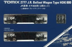 J.R. Ballast Wagon Hoki 800 2-Car Set