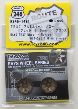 R246-1421 RAYS TE37 Aluminum Wheel (AWD) 1mm offset