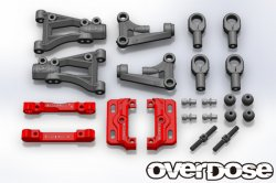 OD1691 Front A-arm & Mount Set (For DIB / Red)