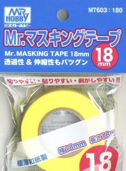 Mr. Masking Tape 18mm