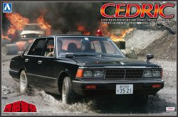 430 Cedric Sedan Stealth Patrol Car