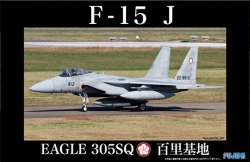 F15-J Eagle Hyakuri Air Base 305SQ