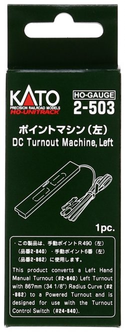 2-503 DC Turnout Machine, Left