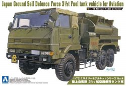 JGSDF 3 1/2t Fuel tank car for aviation