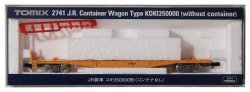 J.R. Container Wagon Type Koki350000 (without