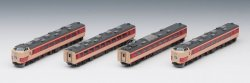 J.R. Series 183/189 Limited Express Boso Expr