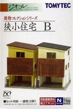 The Building Collection 017 Narrow House B