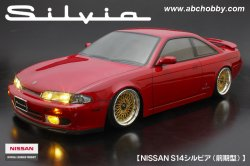 66171 Nissan S14 Silvia (early type)