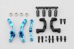 D-116 Aluminum High-Angle Steering Set