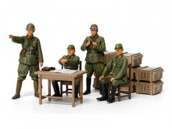 35341 Japanese Officer Army Set