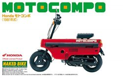 NB33 1/12 Honda Motocompo 1981 - Folding Scoo