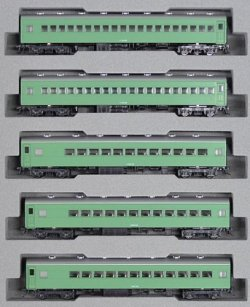 10-235 Limited Express HATO Aodaisho Color (A