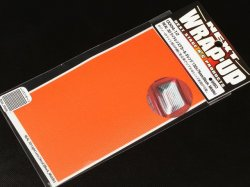0004-12 REAL 3D Light Lens Decal Orange 130x75mm Block Middle