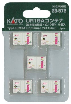 23-572 Type UR19A Container Japan Oil Transportation/Pink Strip