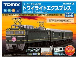 90172 Basic Set SD Twilight Express