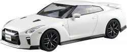 Nissan GT-R (Brilliant White Pearl)