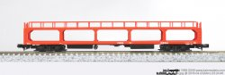 8078 Freight Car KU 5000