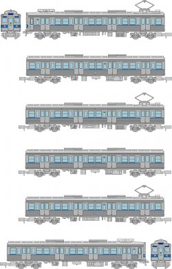 [PO MARCH 2021] The Railway Collection Bureau