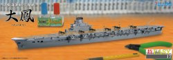 IJN Aircraft Carrier Taiho 1/700