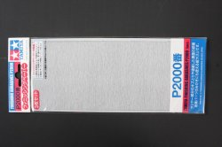 87060 Finishing Abrasives P2000 - 3 Sheets