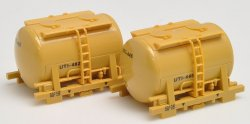 Tank Container Type UT1 Private Possession(Set of 2/Cream Color)