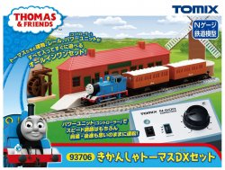 Thomas the Tank Engine DX Set