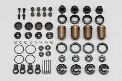 B8-2018S Aluminum SLF Short shock II set for