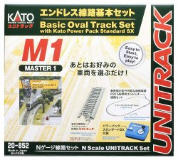 Unitrack [M1] Basic Oval Track Set with Kato Power Pack Standard