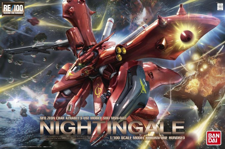 RE/100 MSN-04II Nightingale - Click Image to Close