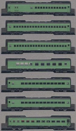 10-234 Limited Express HATO Aodaisho Color (B