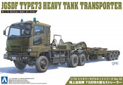 JGSDF Type 73 Heavy Tank Transporter