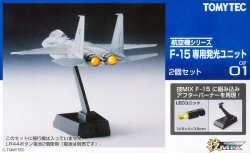 OP01 1/144 Scale Stand with Afterburner LEDs for F-22A Raptor K