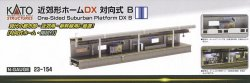 Suburban Type Platform DX One-Sided Platform B