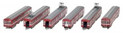 The Railway Collection Keihin Electric Expres