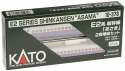 10-378 Shinkansen Series E2 `Asama` Add-On 2-