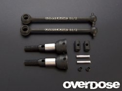 OD1178 More Angle Drive Shaft Set (51mm/2mm) for Drift Package