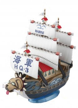 GRANDO SHIP COLLECTION 08 GARP'S WAR SHIP