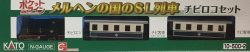 10-500-2 Steam Locomotive of Fairyland 3-Car